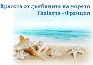 terapiya-krasivi-o4i2